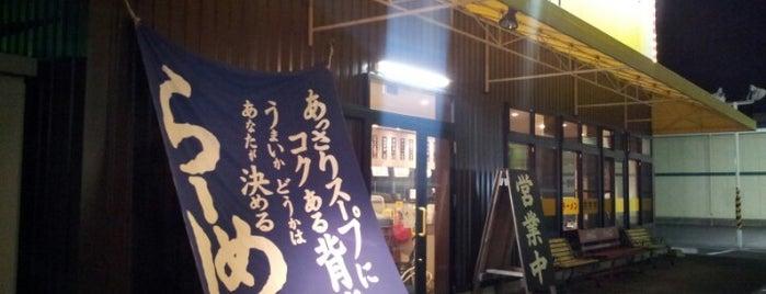 来来亭 西尾店 is one of ラーメン同好会・三河支部.