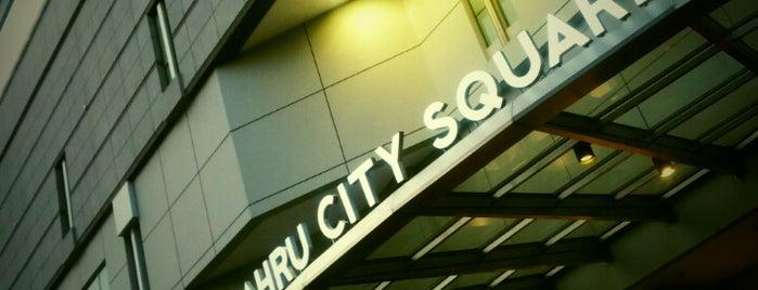 Johor Bahru City Square is one of Johor Trip.