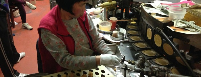 Golden Gate Fortune Cookie Factory 金門餅食公司 is one of SF to-do.