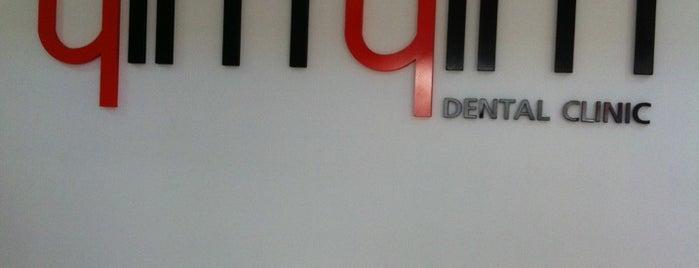 Yim Yim Dental Clinic is one of พี่ เบสท์.
