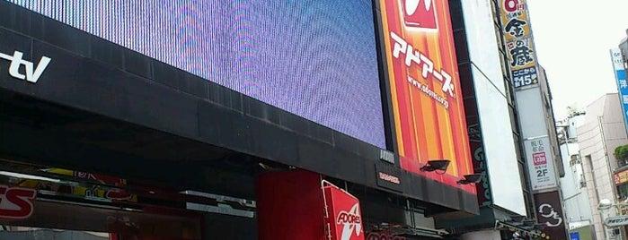 Adores Shibuya is one of beatmania IIDX 設置店舗.