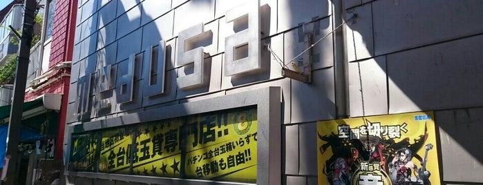 ゲーム メデューサ is one of beatmania IIDX 設置店舗.