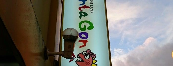 Kyonta Gon is one of beatmania IIDX 設置店舗.
