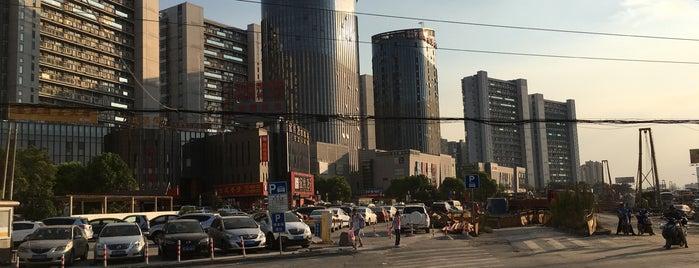 Jiuting Metro Stn. is one of Metro Shanghai.
