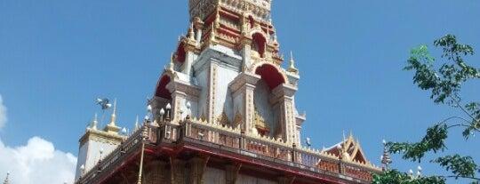 วัดไชยธาราราม (วัดฉลอง) Wat Chalong is one of Thailand TOP places.
