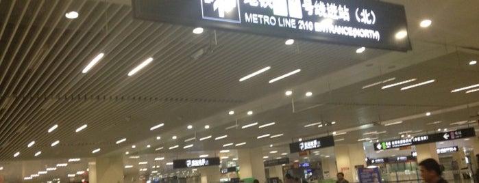 Hongqiao Railway Station Metro Stn. is one of Metro Shanghai.