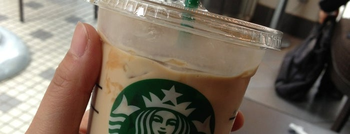 Starbucks Coffee ベストウェスタンホテル名古屋栄4丁目店 is one of Starbucks Coffee.