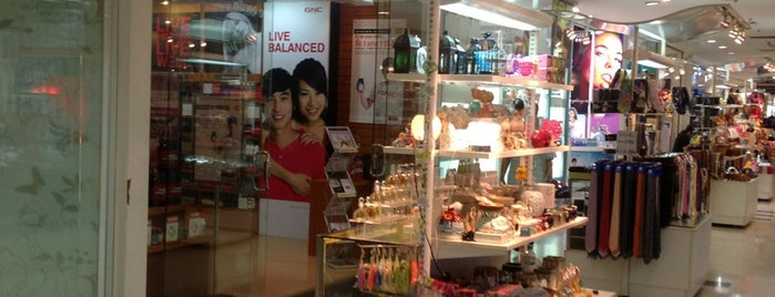 GNC@The Mall Ngamwongwan is one of ?.