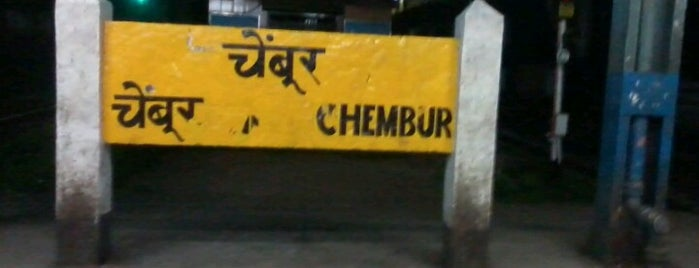 Chembur Railway Station is one of Train station.