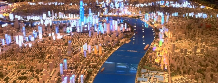 Shanghai Urban Planning Exhibition Center is one of Loisirs.