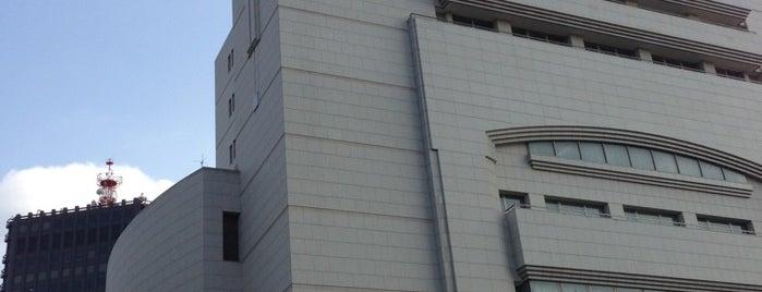 創価学会 兵庫池田文化会館 is one of 創価学会 Sōka Gakkai.