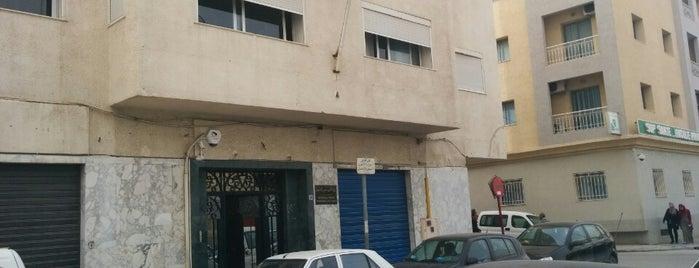 Ministère de la Formation Professionnelle et de l'Emploi is one of les Ministères.