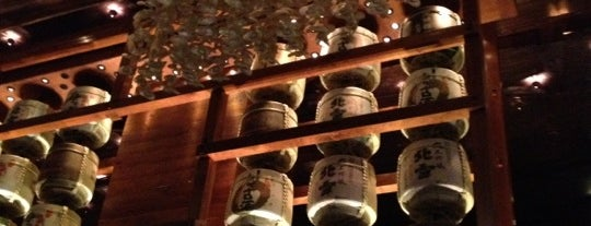 Nobu Fifty Seven is one of Spots to visit.