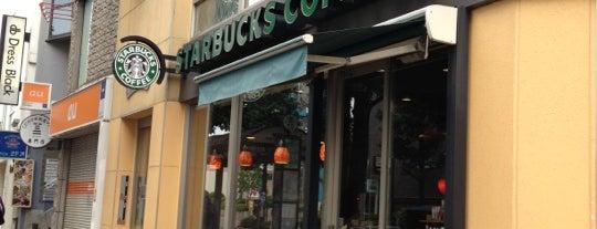 Starbucks Coffee 渋谷公園通り店 is one of Starbucks Coffee (東京23区:千代田・中央・港以外).