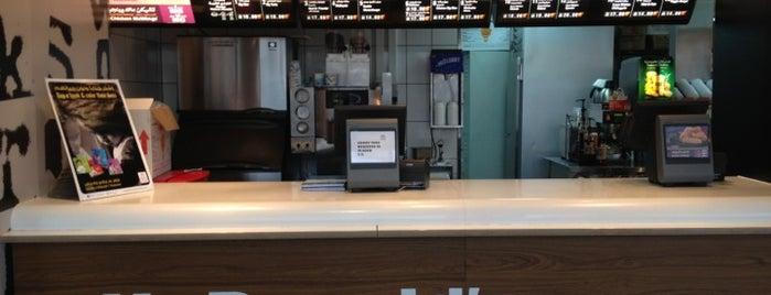 McDonald's - ماكدونالدز is one of My Doha..