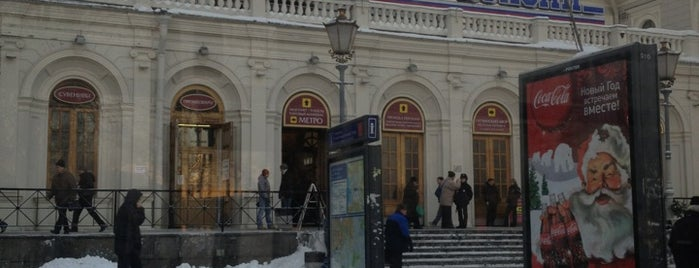 Балтийский Сад is one of Санкт-Петербург.