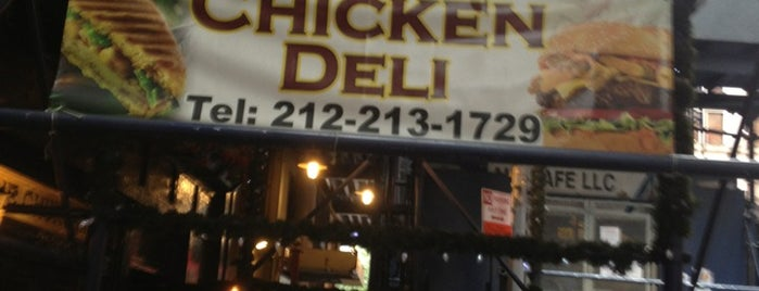 Chicken Deli is one of NYC.