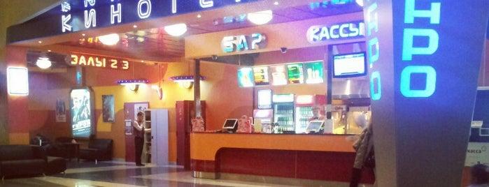 Каро is one of Бейдж MTS Cine Tuesdays.