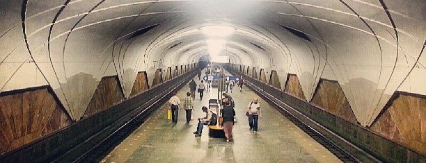 Метро Аэропорт (metro Aeroport) is one of Complete list of Moscow subway stations.