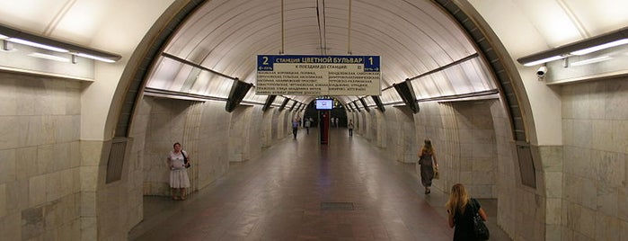 Метро Цветной Бульвар (metro Tsvetnoy Bulvar) is one of Complete list of Moscow subway stations.