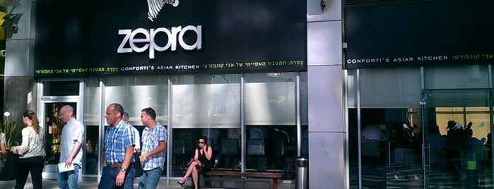 Zepra is one of Fine Dining in Israel.