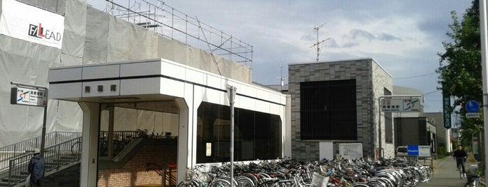 Hassamu minami Station (T02) is one of 札幌市営地下鉄 東西線.