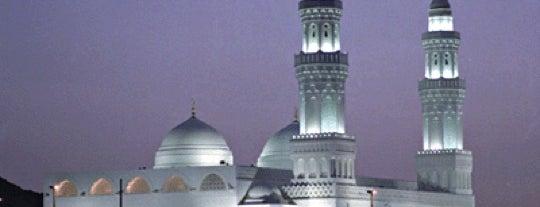 Masjid Quba | مسجد قباء is one of Madinah.