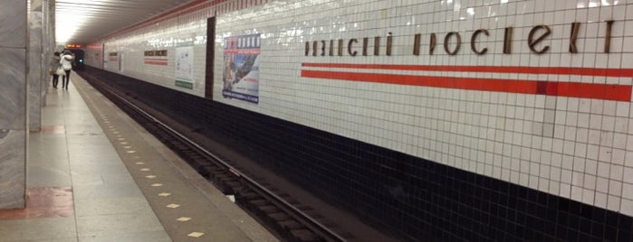 metro Ryazansky Prospekt is one of Complete list of Moscow subway stations.