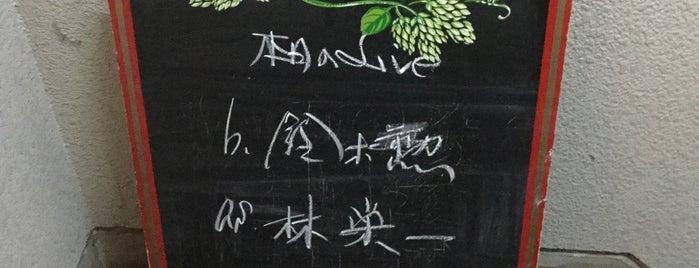 上町63 is one of ライブハウス.