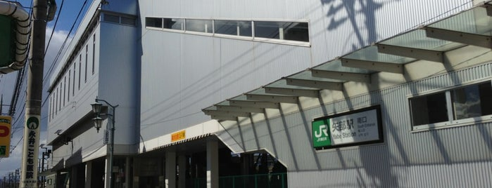 Yabe Station is one of 横浜線.