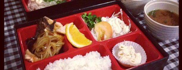 Gohanya Japanese Restaurant ごはんや is one of Penang Foods.