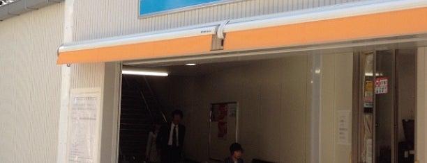 逸見駅 (Hemi Sta.) (KK57) is one of 京急本線(Keikyū Main Line).