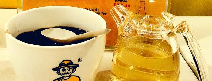 Tan Ngan Lo 單眼佬涼茶 is one of Gurney Paragon.