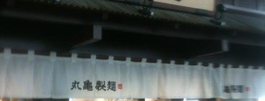 丸亀製麺 コーナンセンター南店 is one of ファーストフード.