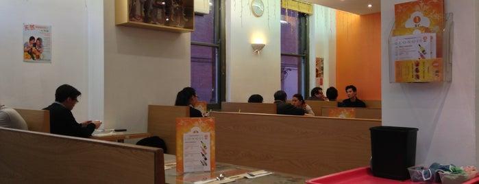 LongJi Hong Kong Restaurant is one of London Cheap Eats.