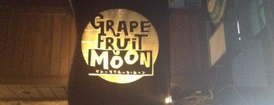 Grapefruit Moon (三軒茶屋 グレープフルーツムーン) is one of ライブハウス.