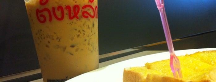 ตั้งหลัก is one of Enjoy eating ;).