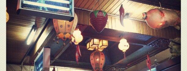 Mandala Chinese Restaurant is one of Jakarta.