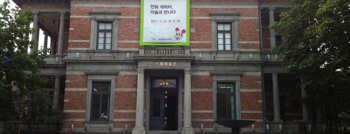 서울시립미술관 남서울생활미술관 is one of Korean Early Modern Architectural Heritage.