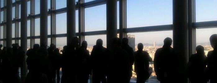 タワーズテラス (Towers Terrace) is one of #AIAcraft Conference in Japan + Tokyo 2012.