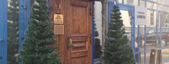 Ресторан «РАНЧО» is one of Где найти БЖ в Екатеринбурге.