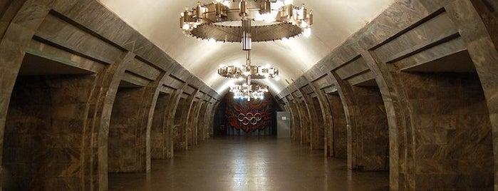 Станція «Олімпійська» / Olimpiiska Station is one of Київський метрополітен.