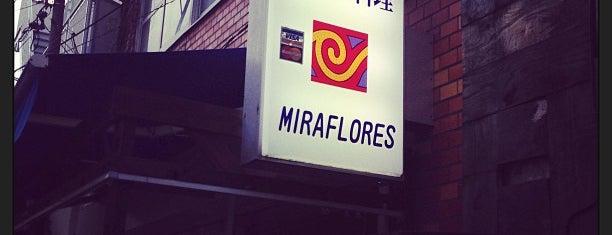 MIRAFLORES 渋谷店 is one of 渋谷周辺おすすめなお店.