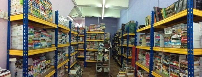 Kedai Buku Bacalah is one of Berburu Buku @KL.