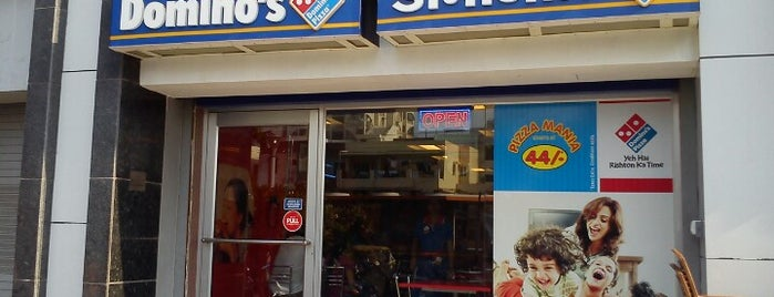 Domino's Pizza is one of Guide to Ahmedabad's best spots.