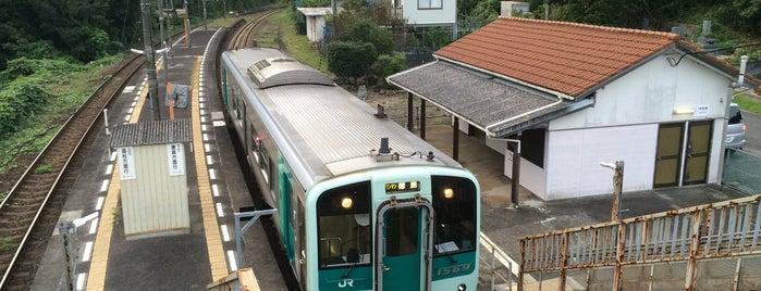 Awa-Ōmiya Station is one of JR.