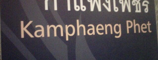 MRT Kamphaeng Phet (KAM) is one of MRT.