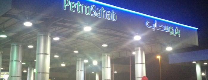 محطة بترو سحاب PETRO SAHAB is one of خدمات سيارات ومحطات.