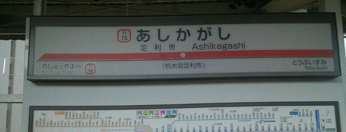 Ashikagashi Station (TI15) is one of 東武伊勢崎線.