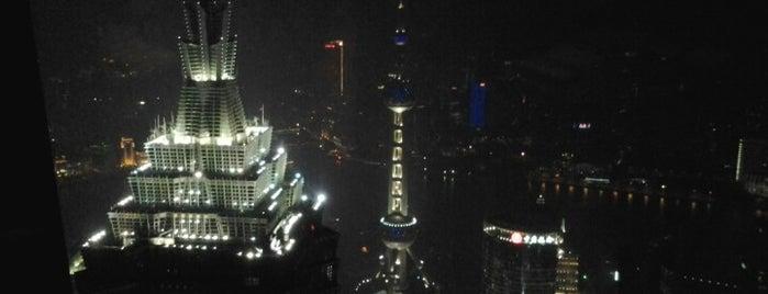 100 Century Avenue Restaurant (世纪100餐厅) is one of Shanghai.